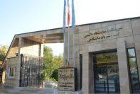 زمان برگزاری امتحانات لغو شده دانشگاه علوم بهزیستی